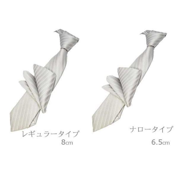 ネクタイ 結婚式 メンズ シルク シルバー系 変わりストライプ ネクタイ&ポケットチーフセット 選べる幅 フォーマル 礼装|y-cravat-ueda|02