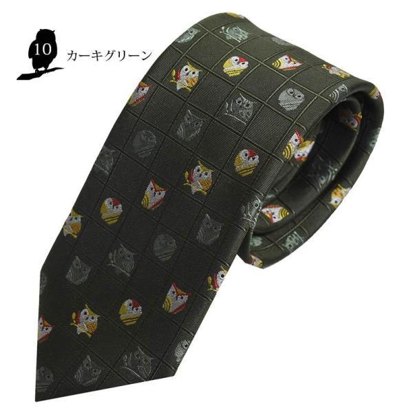 ネクタイ オリジナルブランド  西陣織 由樹衣(YUKIE) 日本製 フクロウシリーズ 柄ストライプ シルク/ビジネス/和柄/ギフト 父の日|y-cravat-ueda|11