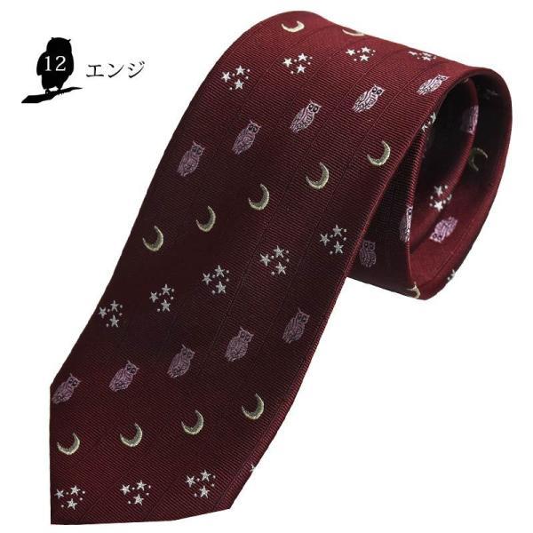 ネクタイ オリジナルブランド  西陣織 由樹衣(YUKIE) 日本製 フクロウシリーズ 柄ストライプ シルク/ビジネス/和柄/ギフト 父の日|y-cravat-ueda|13