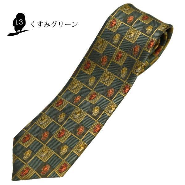 ネクタイ オリジナルブランド  西陣織 由樹衣(YUKIE) 日本製 フクロウシリーズ 柄ストライプ シルク/ビジネス/和柄/ギフト 父の日|y-cravat-ueda|14