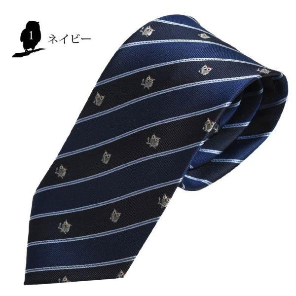 ネクタイ オリジナルブランド  西陣織 由樹衣(YUKIE) 日本製 フクロウシリーズ 柄ストライプ シルク/ビジネス/和柄/ギフト 父の日|y-cravat-ueda|03
