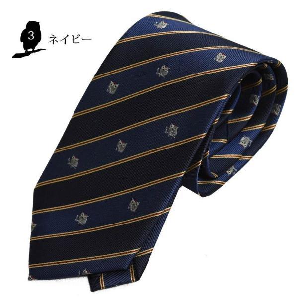 ネクタイ オリジナルブランド  西陣織 由樹衣(YUKIE) 日本製 フクロウシリーズ 柄ストライプ シルク/ビジネス/和柄/ギフト 父の日|y-cravat-ueda|05