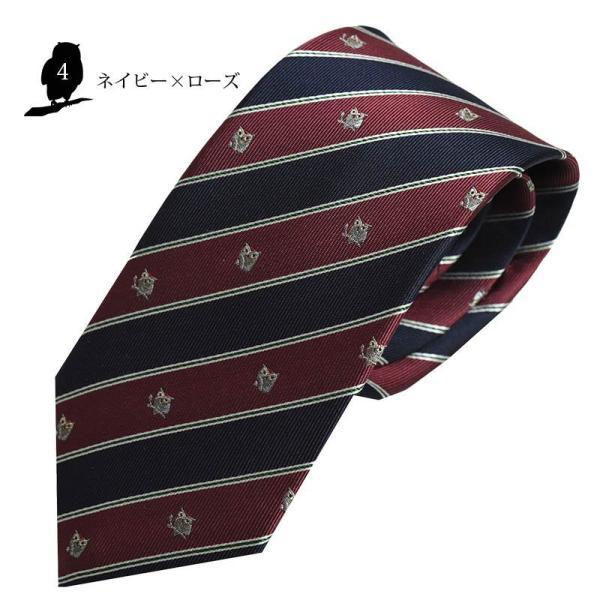 ネクタイ オリジナルブランド  西陣織 由樹衣(YUKIE) 日本製 フクロウシリーズ 柄ストライプ シルク/ビジネス/和柄/ギフト 父の日|y-cravat-ueda|06