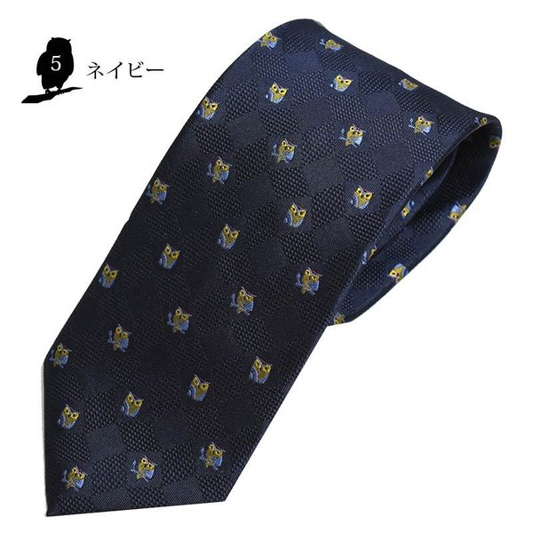 ネクタイ オリジナルブランド  西陣織 由樹衣(YUKIE) 日本製 フクロウシリーズ 柄ストライプ シルク/ビジネス/和柄/ギフト 父の日|y-cravat-ueda|07