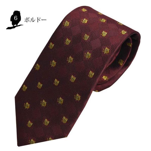 ネクタイ オリジナルブランド  西陣織 由樹衣(YUKIE) 日本製 フクロウシリーズ 柄ストライプ シルク/ビジネス/和柄/ギフト 父の日|y-cravat-ueda|08