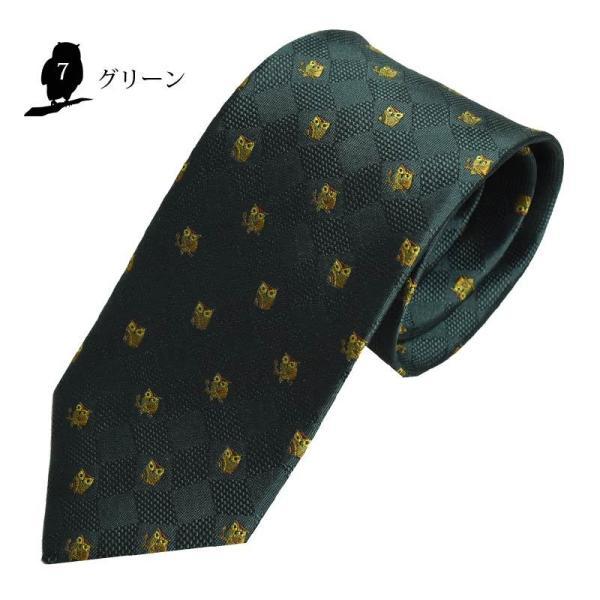 ネクタイ オリジナルブランド  西陣織 由樹衣(YUKIE) 日本製 フクロウシリーズ 柄ストライプ シルク/ビジネス/和柄/ギフト 父の日|y-cravat-ueda|09