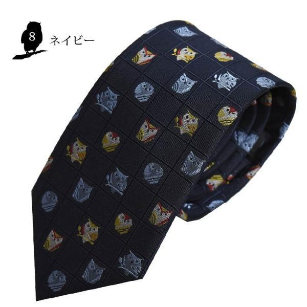 ネクタイ オリジナルブランド  西陣織 由樹衣(YUKIE) 日本製 フクロウシリーズ 柄ストライプ シルク/ビジネス/和柄/ギフト 父の日|y-cravat-ueda|10