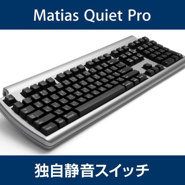 Matias Quiet Pro Teclado para Mac US