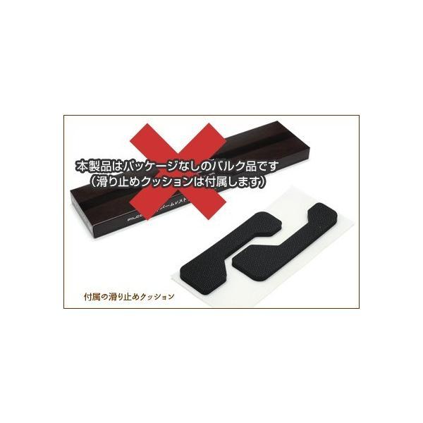 FILCO ウッドパームレストMサイズ FWPR/M【アウトレット品】|y-diatec|05