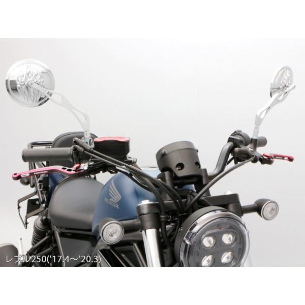 レブル250/500 REBEL250/500 MC49 PC60  ハンドルパイプ (ブラック)|y-endurance|02