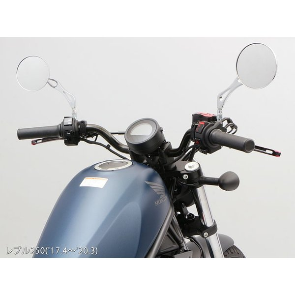 レブル250/500 REBEL250/500 MC49 PC60  ハンドルパイプ (ブラック)|y-endurance|05