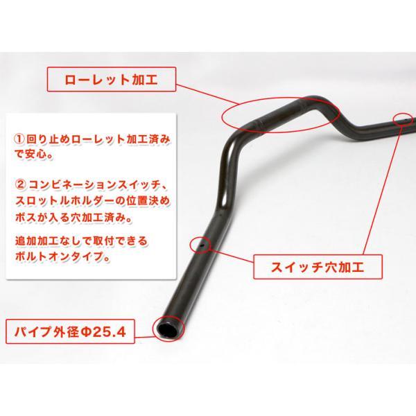 レブル250/500 REBEL250/500 MC49 PC60  ハンドルパイプ (ブラック)|y-endurance|06