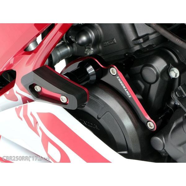 CBR250RR('17.5〜) エンジンスライダーセット(ブラック・レッド)|y-endurance|02