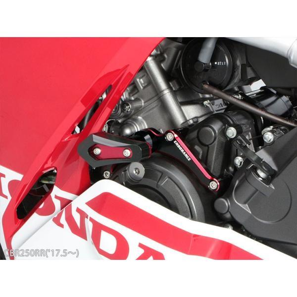 CBR250RR('17.5〜) エンジンスライダーセット(ブラック・レッド)|y-endurance|03