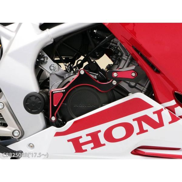 CBR250RR('17.5〜) エンジンスライダーセット(ブラック・レッド)|y-endurance|07