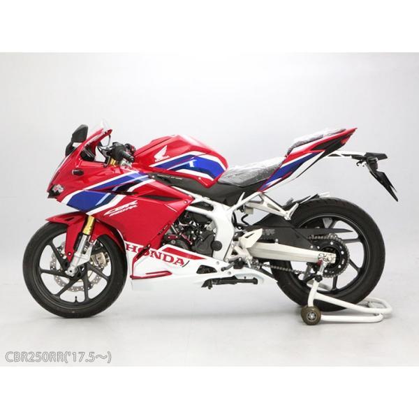 CBR250RR('17.5〜) エンジンスライダーセット(ブラック・レッド)|y-endurance|09