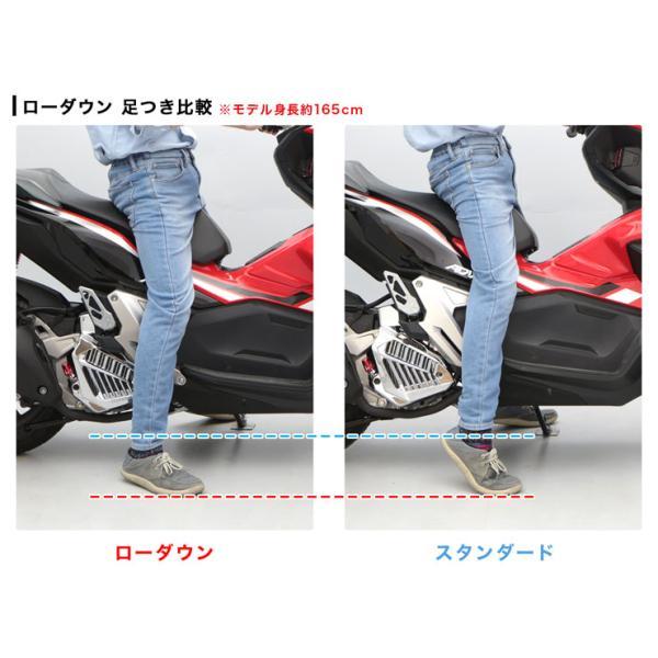 【10月上旬発売予定】ADV150 KF38 ローダウンキット (赤ボディ/黒スプリング)|y-endurance|05
