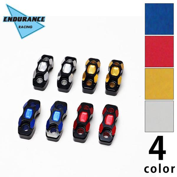 汎用 ハンドルバークランプセットHG Φ28.6(全4色)|y-endurance