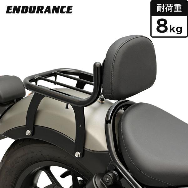 【ENDURANCE】 レブル250/500 REBEL250/500 MC49 PC60 リアキャリア バックレスト付き CAR_|y-endurance