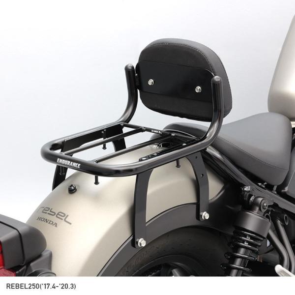 【ENDURANCE】 レブル250/500 REBEL250/500 MC49 PC60 リアキャリア バックレスト付き CAR_|y-endurance|02