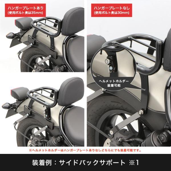 【ENDURANCE】 レブル250/500 REBEL250/500 MC49 PC60 リアキャリア バックレスト付き CAR_|y-endurance|07