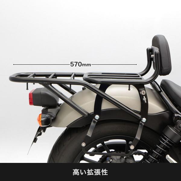 【ENDURANCE】 レブル250/500 REBEL250/500 MC49 PC60 リアキャリア バックレスト付き CAR_|y-endurance|08