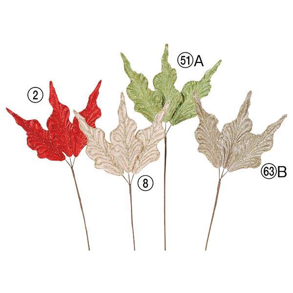 《 クリスマス 造花 葉っぱ 》◆とりよせ品◆Asca リーフピック