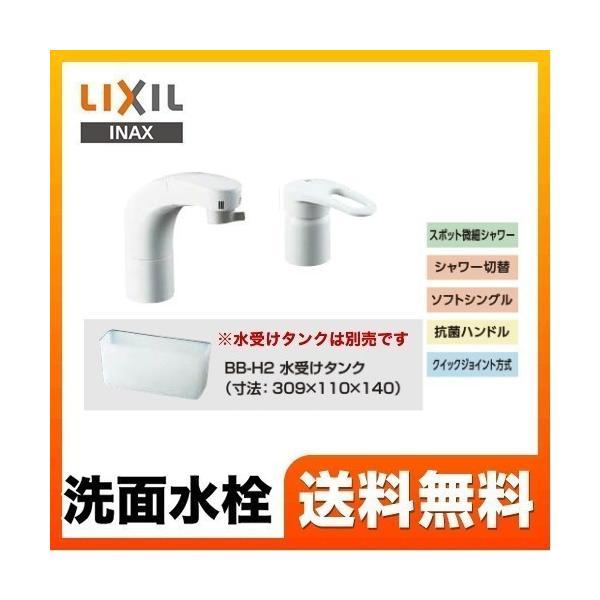 SF-800SU 洗面水栓 INAX ツーホール(コンビネーション)【納期については下記 納期・配送をご確認ください】 交換 蛇口の画像
