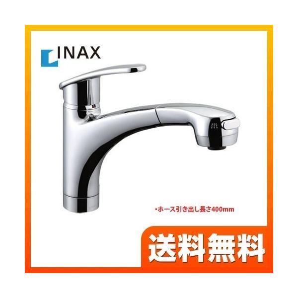INAX アウゼ ハンドシャワー付シングルレバー混合水栓 SF-A451SYXU