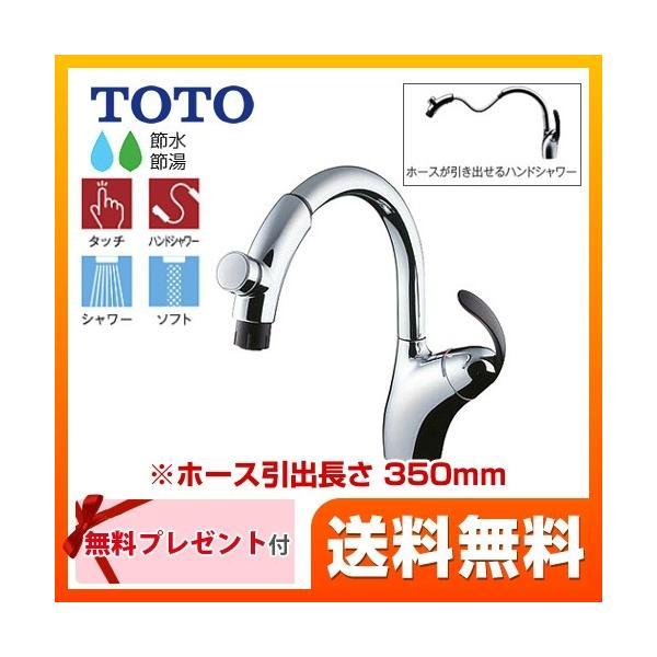 [TKN34PBTRR]TOTO キッチン水栓 ニューウェーブ 台付シングルレバー混合水栓(旧品番:TKN34PBTN・TKN34PBTS)(台付き1穴タイプ) ワンホールタイプの画像