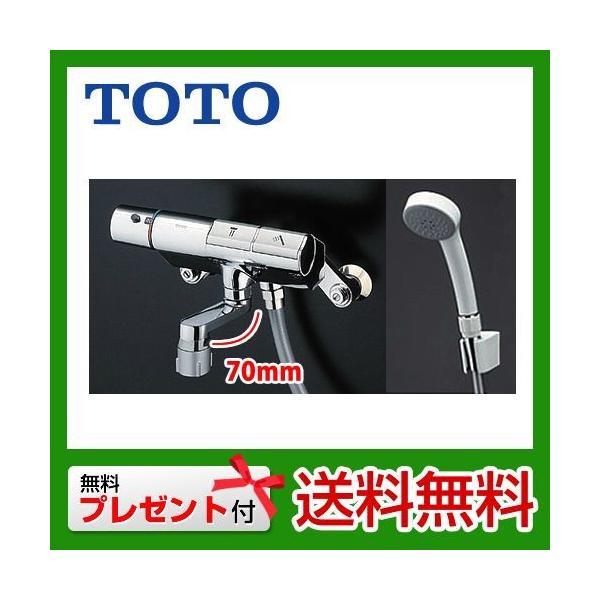 TMN40STETOTO浴室水栓サーモスタット水栓混合水栓蛇口壁付タイプ