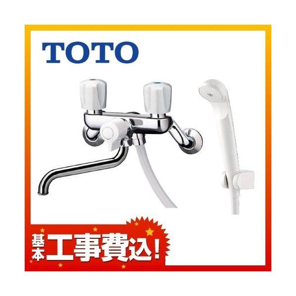 台数  お得な工事費込セット(商品+基本工事)TMS25C-KJ浴室水栓蛇口TOTO壁付タイプ