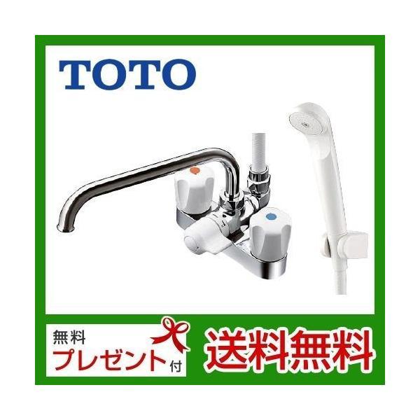 TOTO浴室シャワー水栓台付きタイプTMS26C2ハンドルシャワー水栓スプレー(節水)シャワー混合水栓デッキタイプ心々(取付寸法