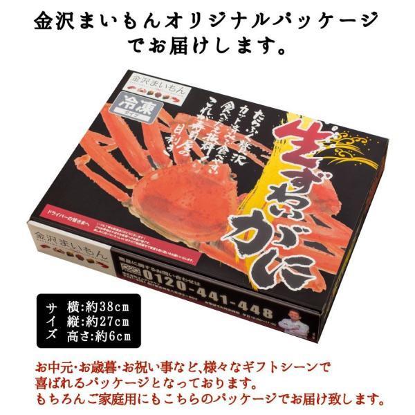 蟹 かに カニ カット済 生ずわい蟹1.2kg|y-kanazawamaimon|06