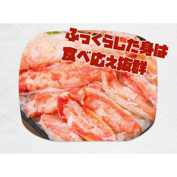 蟹 かに カニ  生ズワイガニ 特大サイズ生 蟹脚 1kg(500g×2袋)約38本〜43本前後|y-kanazawamaimon|05