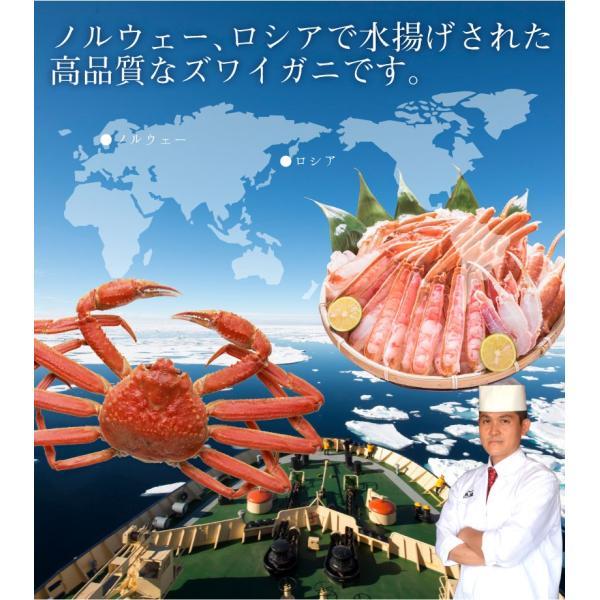 カニ かに 蟹 お歳暮  ズワイガニ 生 カット済み 1kg  料亭仕込みの上すきカット|y-kanazawamaimon|02