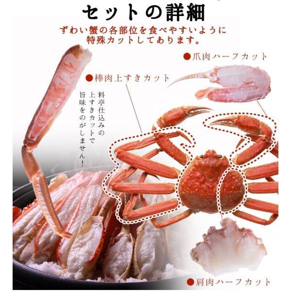 かに カニ 蟹 ズワイガニ 生 カット済み 1kg  料亭仕込みの上すきカット|y-kanazawamaimon|03
