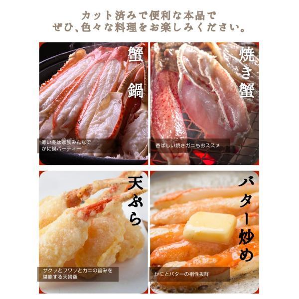 かに カニ 蟹 ズワイガニ 生 カット済み 1kg  料亭仕込みの上すきカット|y-kanazawamaimon|05