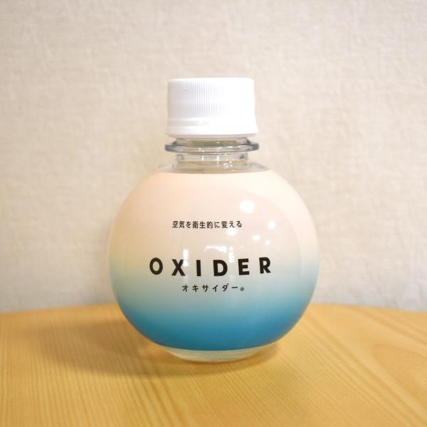 オキサイダー OXIDER 置き型 180g 新特許技術により「すぐに使える」「長く使える」「安全に使える」を実現 【特許:二酸化塩素ゲル剤】|y-kanehoshiya