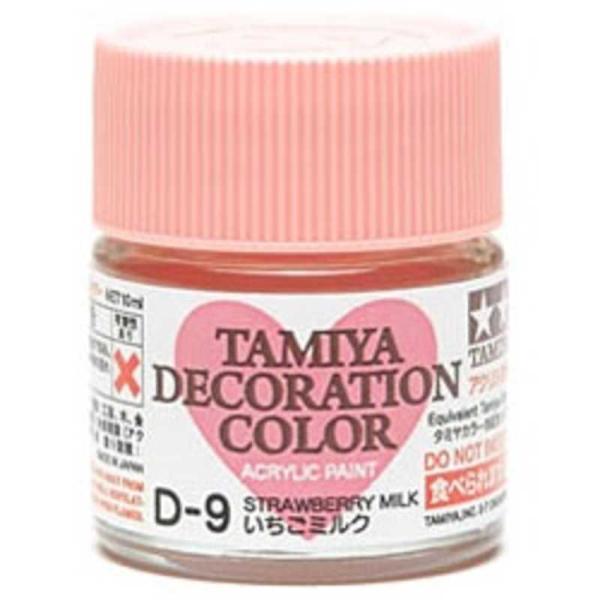 タミヤ TAMIYA デコレーションカラー D−9 いちごミルク デコレカラーD9イチゴミルク