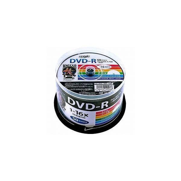 磁気研究所 1−16倍速対応 データ用DVD−Rメディア(4.7GB・50枚) HDDR47JNP50