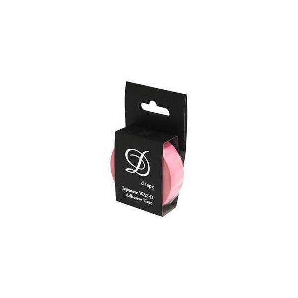 ナカバヤシ 和紙マスキングテープ d tape 1本 DT15‐PLAIN‐LP (プレーン/ライトピンク)