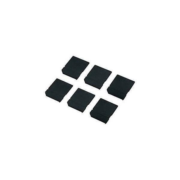サンワサプライ SDカードスロット用キャップ TK‐SDCAP