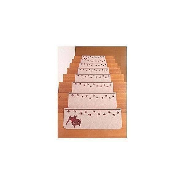 「バリアフリー」折り曲げ付階段マット 45×21cm 15枚入 KD‐57 (ネコ)