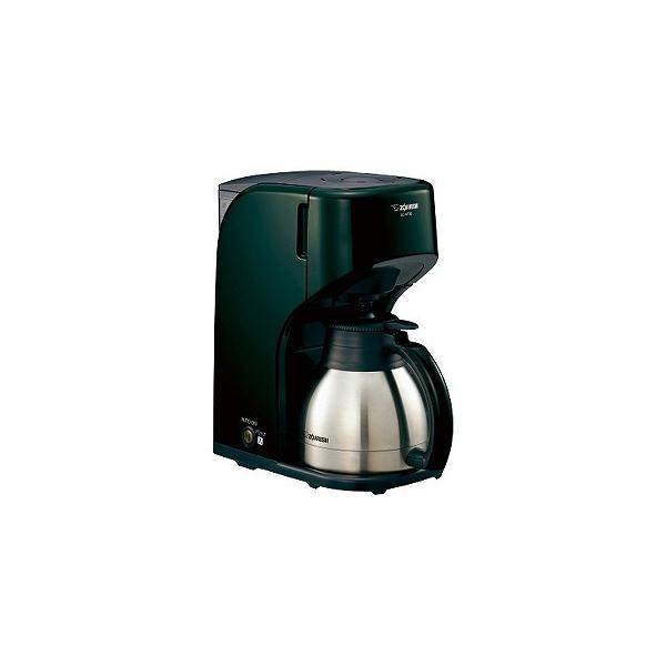 RoomClip商品情報 - 象印 コーヒーメーカー「珈琲通」 EC‐KT50‐GD(ダークグリーン)