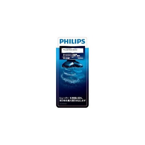 フィリップス ジェットクリーン用洗浄液 HQ200/61