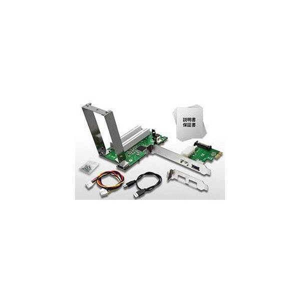 AREA 拡張ボードの旧世主 第二章 SD−PECPCiRi2 (PCIスロット増設 PCI Expressカード/2スロット/ロープロファイル対応)