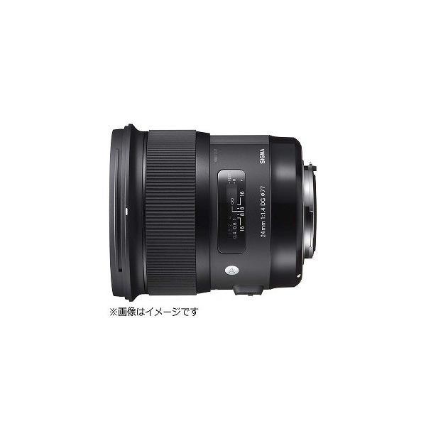 シグマ 24mm F1.4 DG HSM Art「キヤノンEFマウント」 24mm F1.4 DG HSM(A)