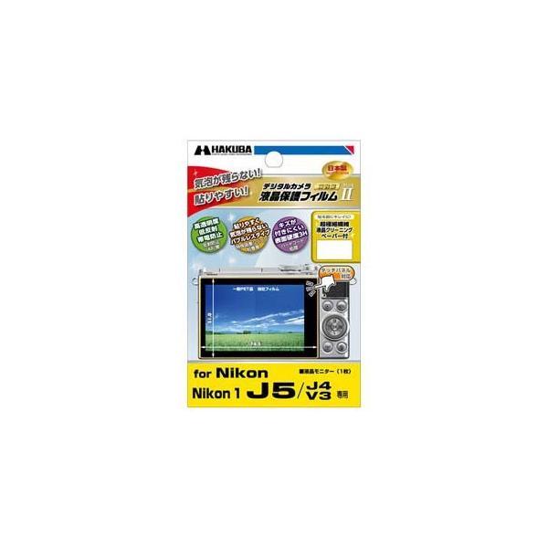 ハクバ/ロープロ 液晶保護フィルム MarkII(ニコン Nikon 1 J5/J4/V3専用) DGF2‐N1J5