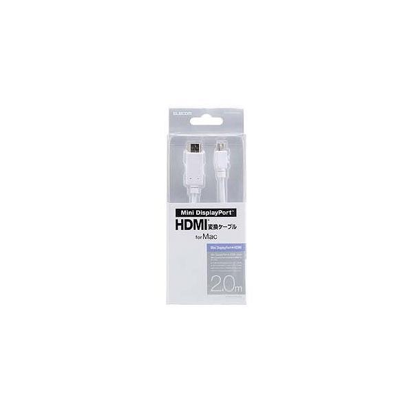 エレコム Mini DisplayPort-HDMI変換ケーブル AD-MDPHDMI20WH ホワイトの画像